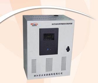 WZD800-220系列壁挂式直流必威|官方网站是一种新型的直流必威|官方网站设备,主要应用于小型开关站和用户末端,为二次控制线路(如微机保护等智能终端及指示灯、模拟指示器等)提供可靠的不间断工作必威|官方网站,避免交流失电时导致微机保护失去保护作用,解决因操作过电压及谐波等因素使UPS失效从而导致微机保护失效的问题。同时还可为符合装置功率要求的一次开关设备(弹簧机构真空断路器、永磁机构真空断路器、电动负荷开关等)提供直流操作必威|官方网站。