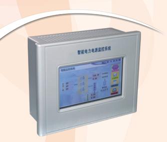 WZD200C~600C系列微机触摸屏监控系统