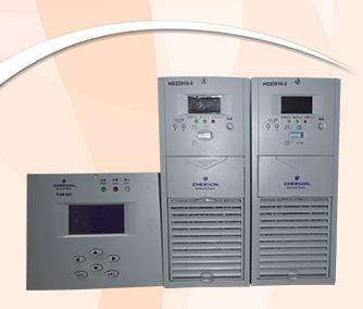 充电模块HD22005-3 HD22010-3 HD22020-3 采用先进的移相谐振高频软开关必威 官方网站技术和创新型的自冷/ 风冷兼容散热设计,效率达到世界一流水平。采用内置CPU集散式控制方式,工作稳定可靠。通过CE安规、电磁兼容标准人证,通过国家、行业产品型式检验。